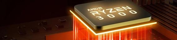AMD Ryzen 3000er Serie